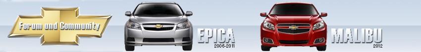 Chevrolet Epica, Malibu & Captiva Forum